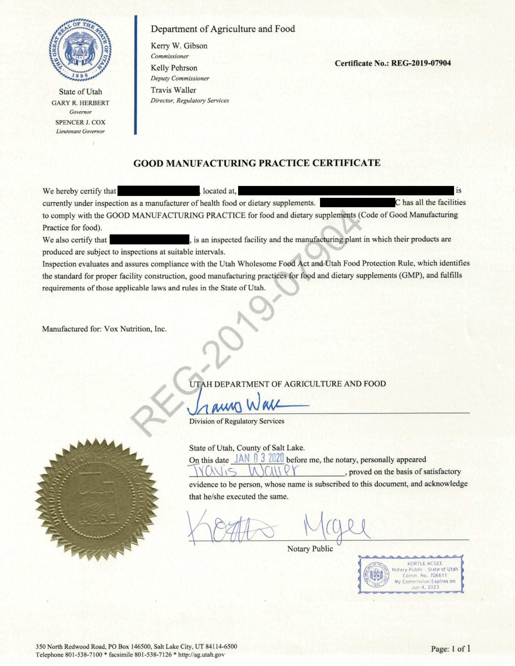 сертификат за добри производствени практики
