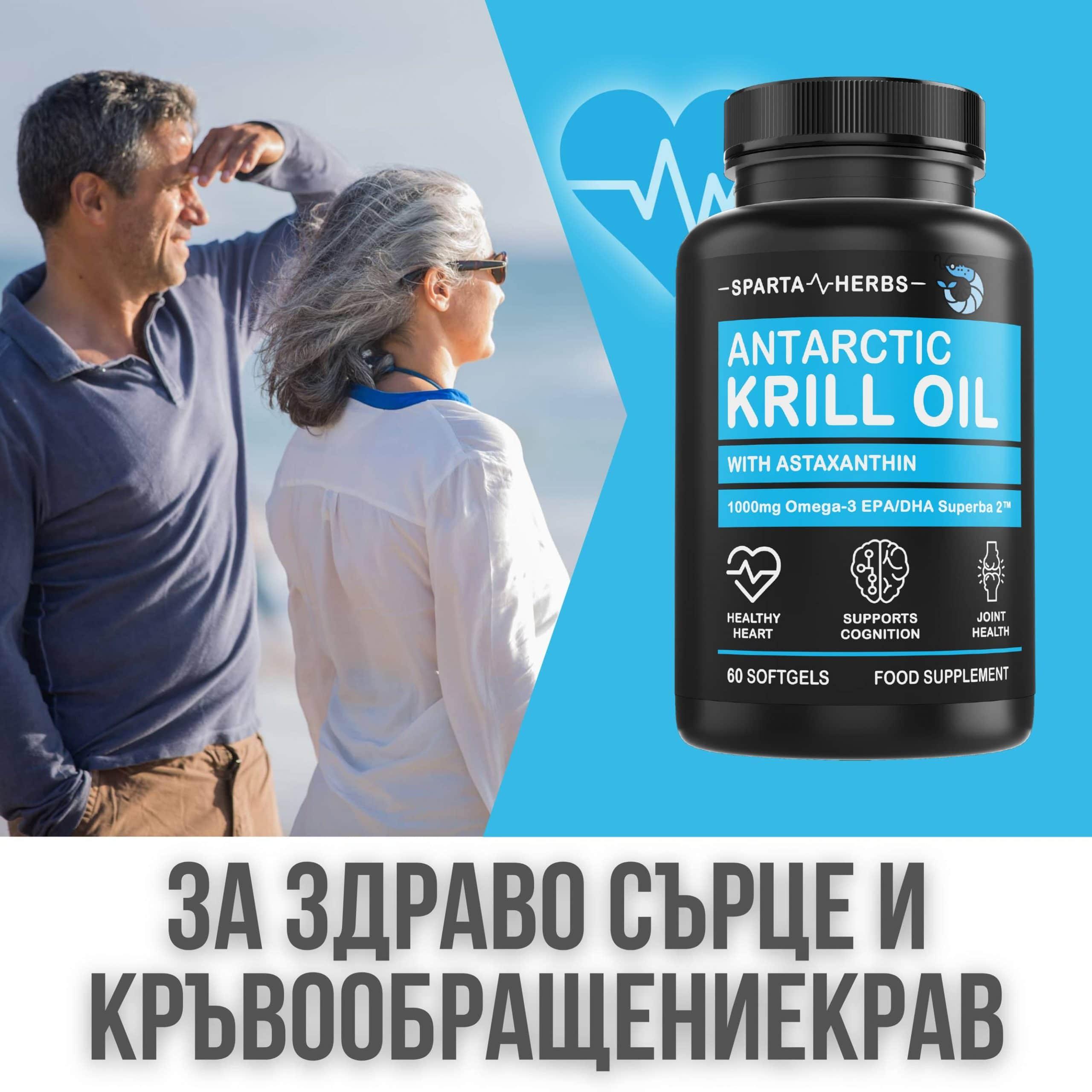 antarctic krill oil slider mobile - opt
